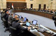 الحكومة السورية تمدد تعطيل المدارس والمعاهد والجامعات لغاية 16 ابريل/نيسان