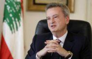 دعوى أميركية ضد مصارف لبنانية... والسبب