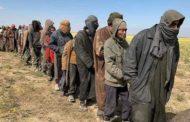 السلطات الفرنسية توقف 29 شخصا بتهمة تمويل الإرهاب في سوريا.. وإيطاليا تعلن اعتقال