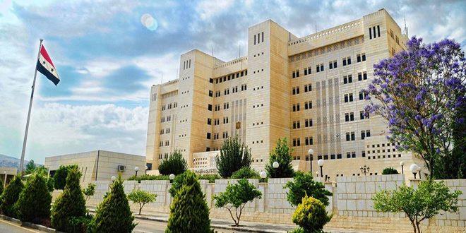 الخارجية السورية تدين بيان المجلس الأوروبي بشأن تمديد العقوبات بسبب تطوير الأسلحة الكيماوية