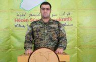 قوات سوريا الديمقراطية تدعم تشكيل