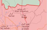 المرصد السوري: القوات التركية المتمركزة في مورك تستعد للانسحاب منها
