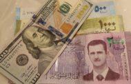 ارتفاع سعر الذهب وصرف الدولار مجدداً في الأسواق السورية
