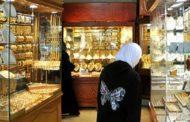 غرام الذهب السوري يرتفع 290% خلال2020 ليصل إلى 150 ألف خلال الأسبوع الأخير