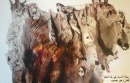 لوحة للفنان زهير حسيب