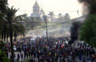 العراق: الصدر يطالب الحكومة بالاستقالة وإجراء انتخابات مبكرة مع تصاعد وتيرة الاحتجاجات الشعبية