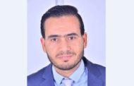 محسن عوض الله: تحرير داعش