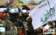 مواجهات بين احرار الشرقية والجبهة الشامية في تل ابيض