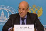 فيتالي نعومكين: ما الذي تنتظره روسيا من سوريا؟