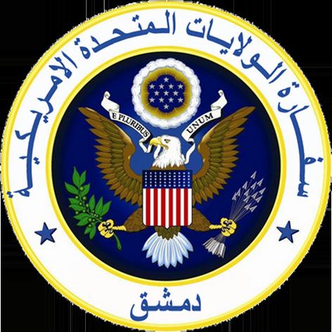 امريكا تحمل روسيا وسوريا مسؤولية العمليات العسكرية بادلب وتتوعدها بعقوبات دبلوماسية واقتصادية