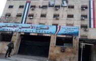 وزارة الداخلية السورية توقف مدير شركة فنية وستة اشخاص اخرين للتعامل بغير الليرة السورية