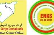 المجلس الوطني الكردي يفوض قيادة