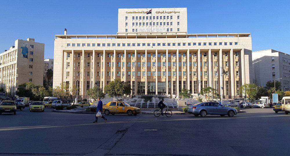المصرف المركزي يقرر اغلاق 14 مؤسسة صرافة لأنها لم تدعم الليرة السورية