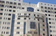 الصحة السورية تعلن شفاء حالتين من بين الحالات المعلن عنها