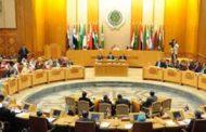 الجامعة العربية ترفض صفقة القرن وتعتبرها انتكاسة جديدة