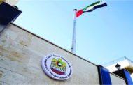 الاخبار اللبنانية تتحدث عن مبادرة امارتية لحل الازمة السورية.. وتعديل الهيئة العليا للتفاوض