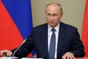 بوتين: روسيا دمرت فصائل ارهابية مزودة بعتاد نوعي في سوريا