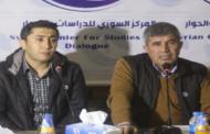 قيادي كردي: أخذنا ضمانات من واشنطن وموسكو بحماية كوباني من الاجتياح التركي