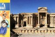 مجلة أسامة السورية تطلق مبادرة وتدعو قراءها إلى القيام برحلات استكشافية