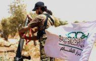 تحرير الشام تساند أحد طرفي النزاع في حركة أحرار الشام في إدلب