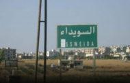 المرصد السوري: وجهاء السويداء يستلمون جثامين 6 من أبناء السويداء