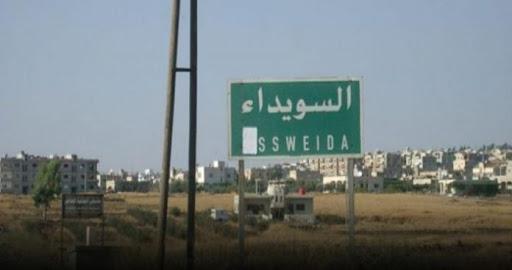 خطف 3 جنود ومدني من السويداء في بصر الحرير.. واستمرار التوتر في المنطقة الجنوبية بعد احداث بلدة القريا