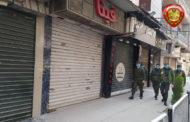 عمليات سرقة خلال فترة حظر التجول ضمن مناطق سيطرة الحكومة السورية