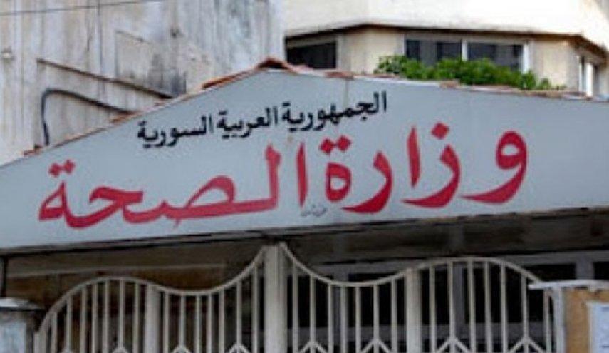 وفاة ثاني حالة مصابة بفيروس كورونا المستجد في سوريا