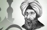 في الذكرى الـ 980 لوفاته, أين دفن الحسن بن الهيثم ؟