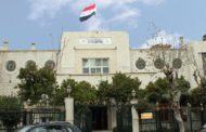الصحة السورية تعلن تسجيل 9 إصابات جديدة بفيروس كورونا
