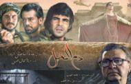 """المؤسسة العامة السورية للسينما تستمر في عروض""""السينما في بيتك"""""""