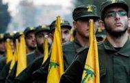 المانيا تحظر انشطة حزب الله وتصنيفه كمنظمة ارهابية