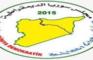مجلس سوريا الديمقراطية يعتبر البيان الختامي لـ