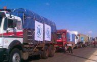 الامم المتحدة ترسل 59 شاحنة محملة بالمساعدات الى ادلب