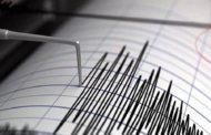 هزة ارضية متوسطة بقوة 4.4 درجات تضرب شمال شرق مدينة دير الزور