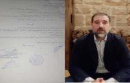 الحكومة السورية تفرض الحجز الاحتياطي على الأموال المنقولة وغير المنقولة لـ مخلوف وزوجته وأولاده
