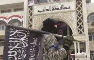 تحرير الشام تصدر قرارا بمنع التعامل بالليرة السورية واستبدالها بالليرة التركية في عمليات بيع وشراء العقارات