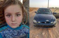 اعزاز: مجموعة مسلحة تستهدف سيارة للجيش الوطني المعارض.. وترك طفلة داخل سيارة بعد اختطاف والدها