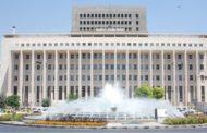 مصرف سورية المركزي: ضبط متورطين بأعمال الصرافة غير المشروعة.. ومن يستلم حوالات من أشخاص مجهولين ستتم ملاحقتهم بموجب قوانين تمويل الإرهاب