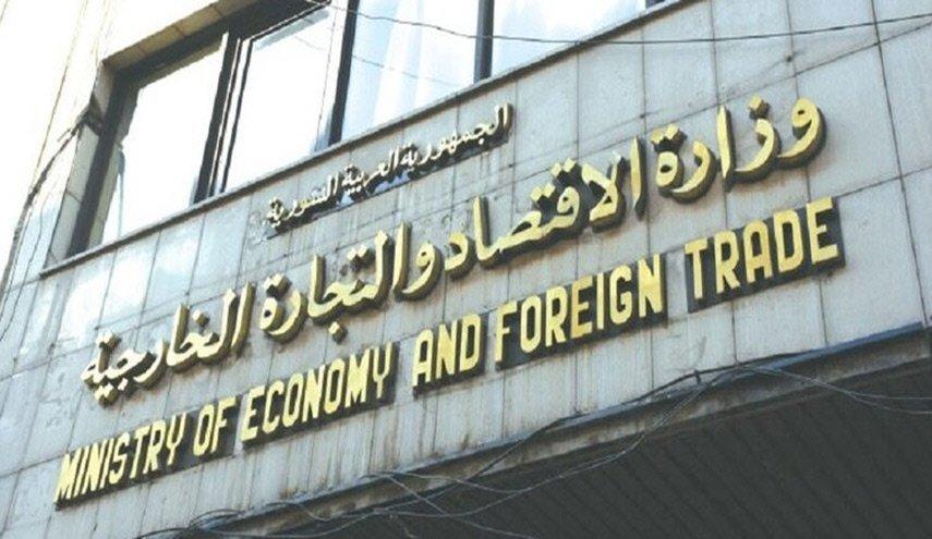 الاقتصاد السورية تقدم مقترحا لزيادة الرواتب والاجور وتقديم مخصصات عينية بشكل شهري للأسر الأكثر احتياجا
