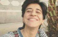 من هي الناشطة المصرية التي تركت رسالة للعالم قبل وفاتها ؟