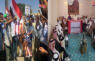 متلقى للعشائر العربية في الجزيرة يصف القوات الامريكية بـ