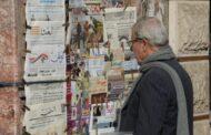الصحافة الورقية هل هي قادرة على استيعاب التطورات الحاصلة ،أم ستمضي إلى الزوال ؟