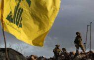 عقوبات أمريكية بحق 7 لبنانيين لصلتهم بحزب الله