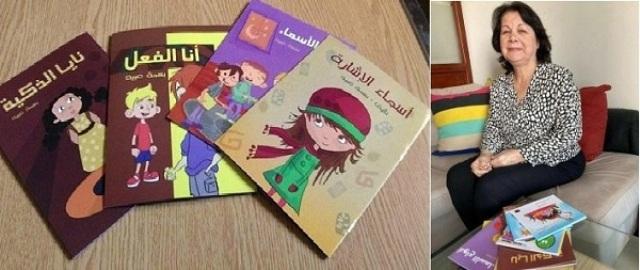 بسمة عبيد… الكاتبة التي عشقت عالم الطفولة ونسجته بقلم متمرس