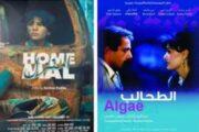 من القنيطرة إلى القامشلي ,الحضور السينمائي والمسرحي في المهرجانات الثقافيّة السورية