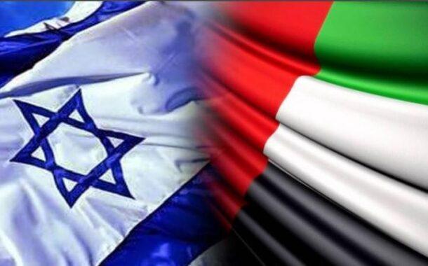 الخارجية التركية تصف الاتفاق بين الامارات واسرائيل بـ