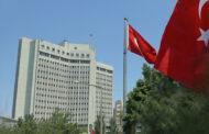 بعد الحكومة السورية تركيا تهاجم الاتفاق بين