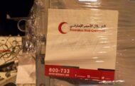 الإمارات ترسل دفعة ثانية من المساعدات الطبية إلى سوريا