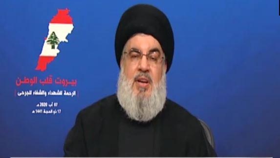 نصر الله ينفي وجود أي أسلحة لحزب الله مخزنة في مرفأ بيروت